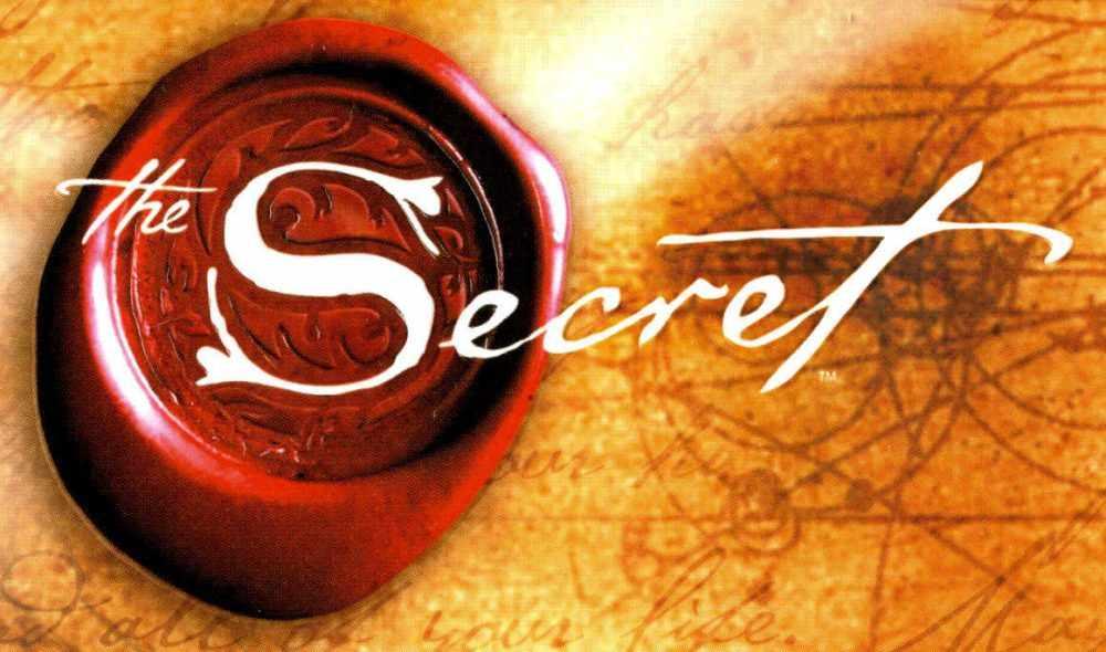 Фильм Секрет