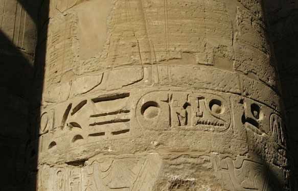 Иероглифы во сне