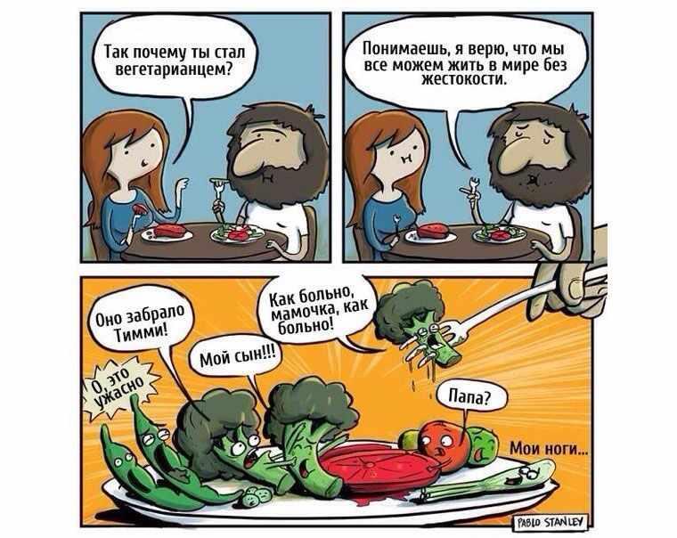 Картинка с овощами которых едят