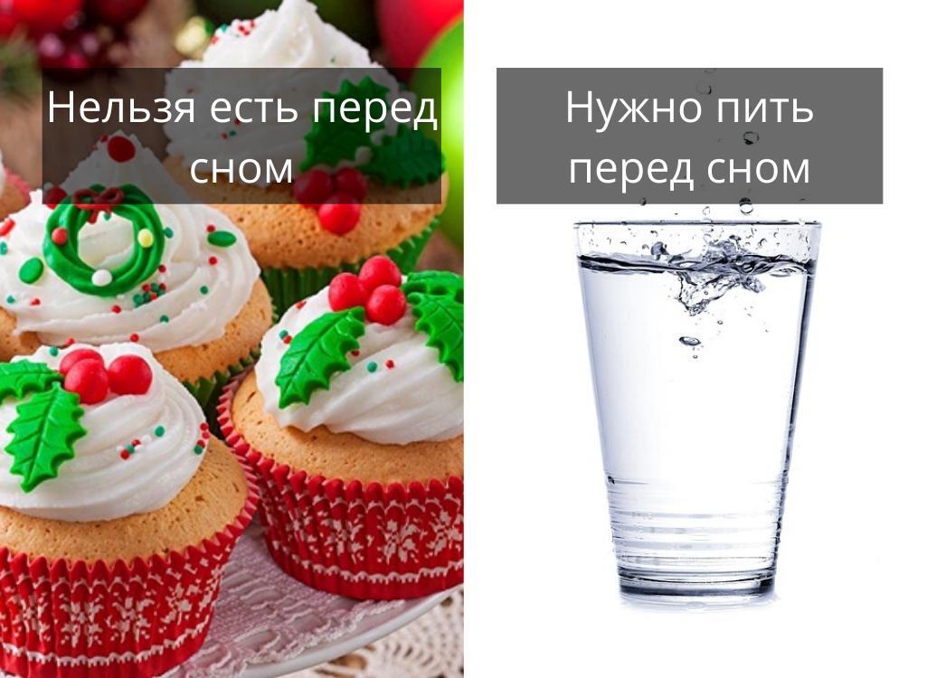 Пирожные и стакан воды