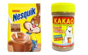 Упаковки с растворимым какао