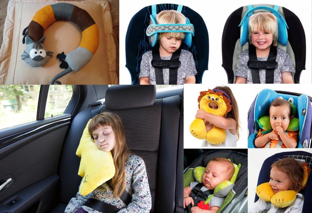 Детские дорожные подушки