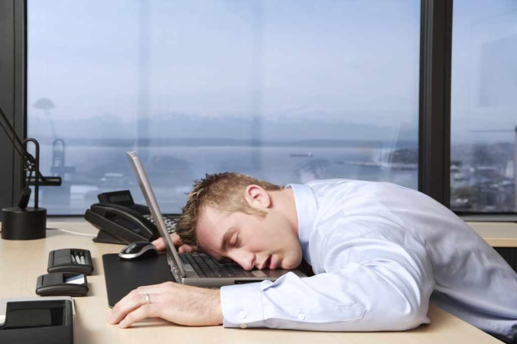 Заснул на работе