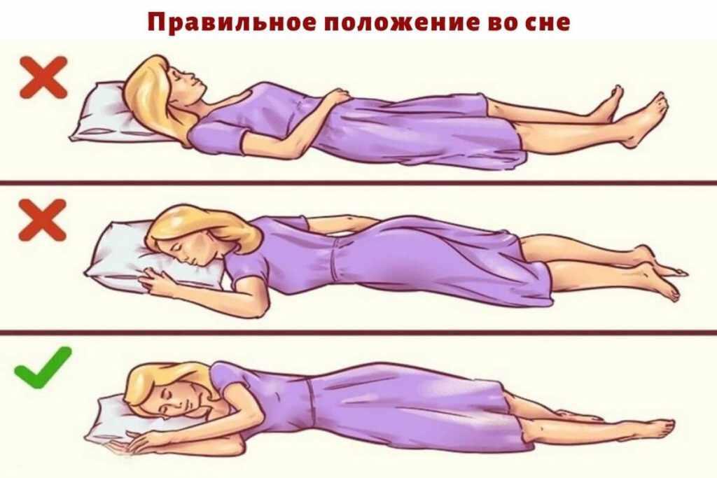 как избавиться от храпа во сне выбор правильного положения для сна